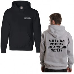 Personalised Malaysian University Society Hoodie with custom back/front text